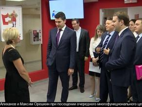 """На бизнес-форуме """"Атланты"""" в столице федеральный министр отметил Калининградскую область"""