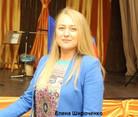 Пионерский доверили Быковой и Широченко