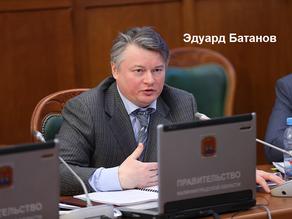 Эдуард Батанов стал куратором Краснознаменска