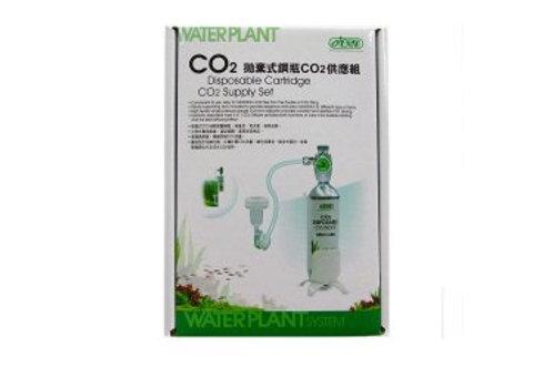 ISTA 88g Cartridge CO2 Supply Set