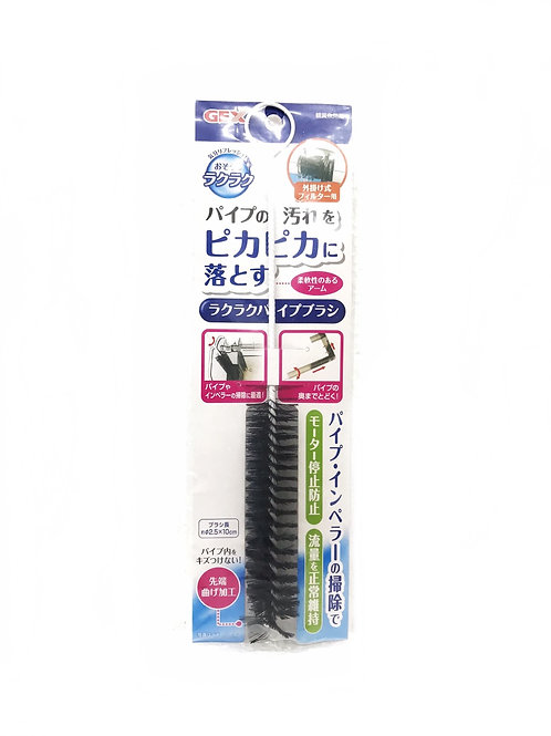 Gex Pipe Cleaner Brush