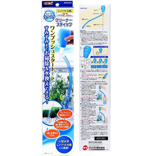 GEX Cleaner Stick