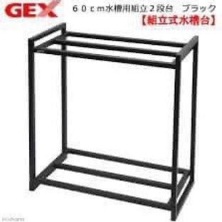 EX Aqua Rack Steel 600 - Black