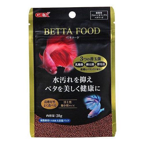 GEX BETTA FOOD 20G