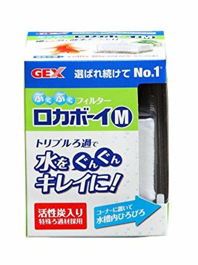GEX Roka Boy M Bio Filter & Refill (1pcs)