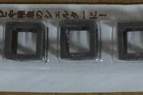 Shrimp Play SUTO (ST-313-1)
