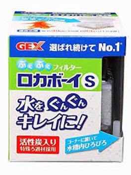 GEX Roka Boy S Boi Filter + Refill (1  pcs)