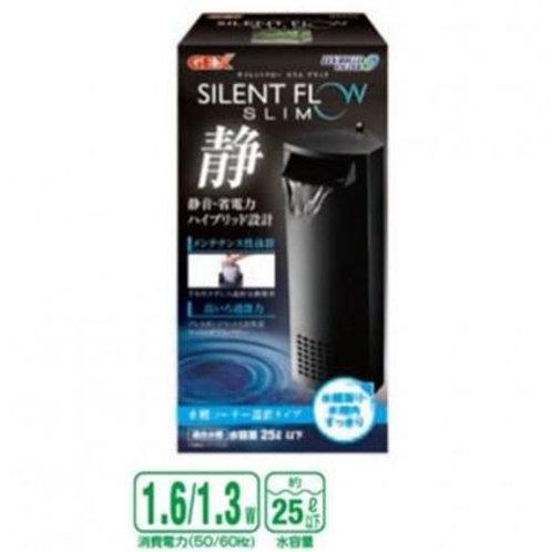 Gex Silent Flow Slim Filter, 2.6W, 25L, Black