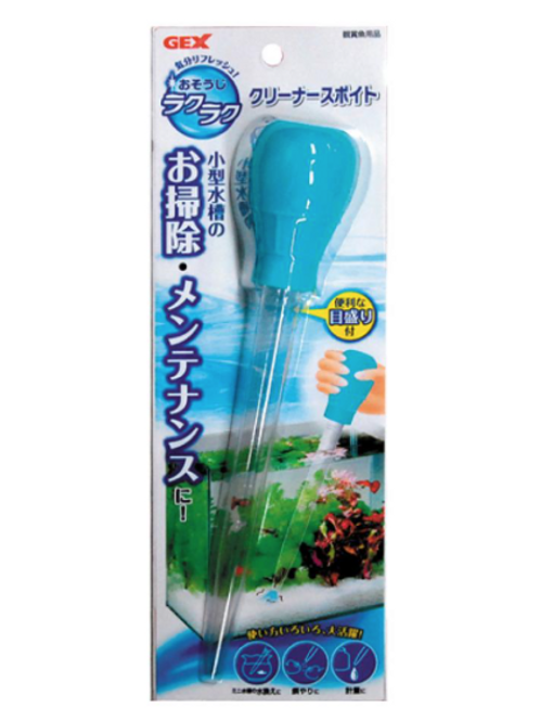 GEX Cleaning Brush