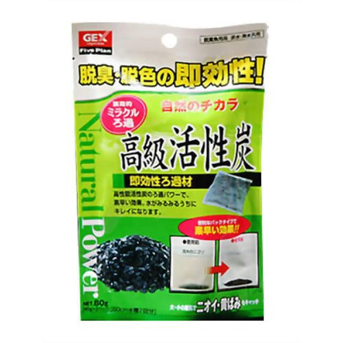 GEX HYPER ACTIVATED CARBON 80G