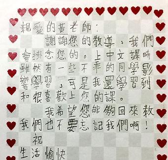 中文補習 | 古箏課程| Miss Wong古箏古琴中文補習東涌  MISS WONG GUZHENG GUQIN CHINESE COURSES HK