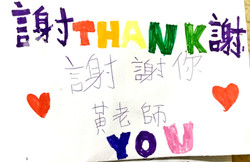 Thank you card'