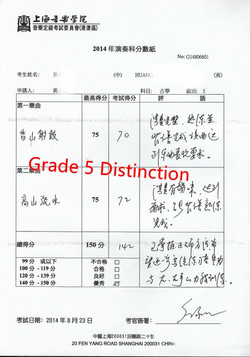 Grade 5 Distinction