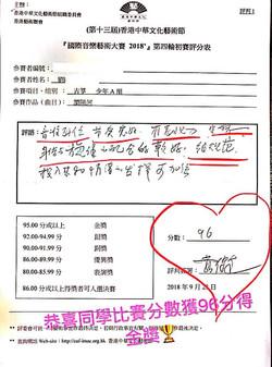古箏課程 _  中文補習 _ Mrs Ku古箏古琴中文補習朗誦課程 Gu