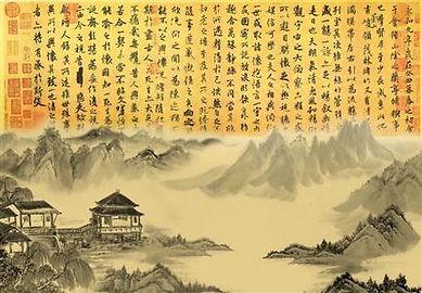 古箏課程 |  中文補習 | Mrs Ku古箏古琴中文補習朗誦課程 Guzheng Guqin Chinese Courses