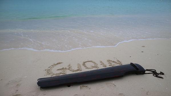 GUQIN SEA.JPG