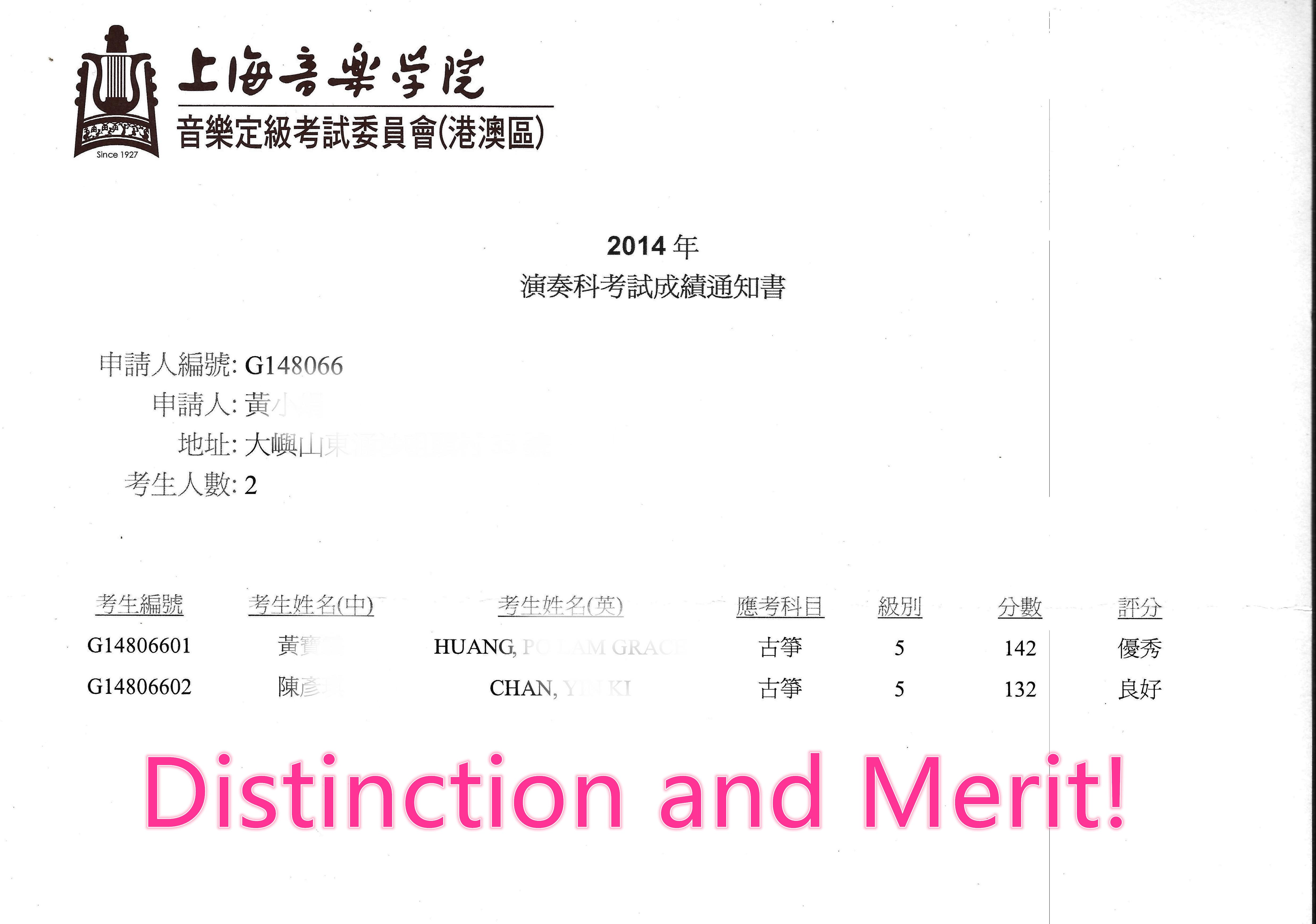 古箏課程 |  中文補習 | Mrs Ku古箏古琴中文補習朗誦課程 Gu