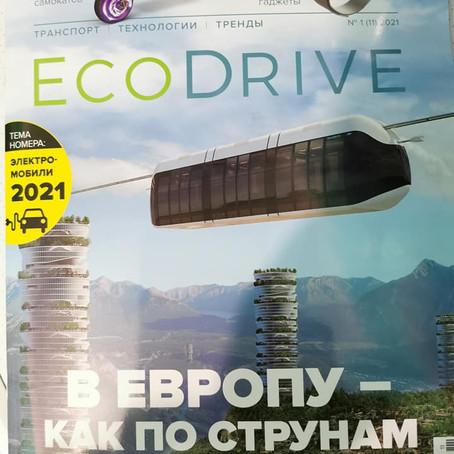 Сергій Устінов, Голова правління Асоціації інвесторів  і роботодавців України, дав інтерв'ю Журналу