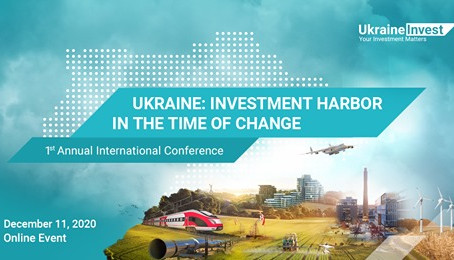 We invite you to participate in UKRAINE: INVESTMENT HARBOR IN THE TIME OF CHANGE!