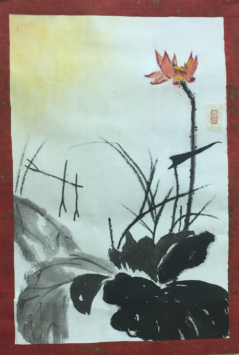 Lonely Lotus