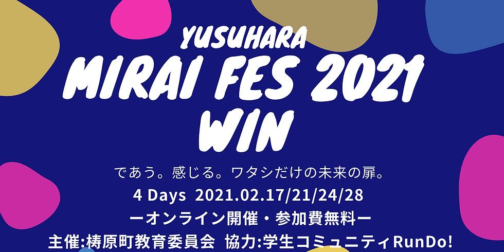 YUSUHARA mirai FES 2021 WIN