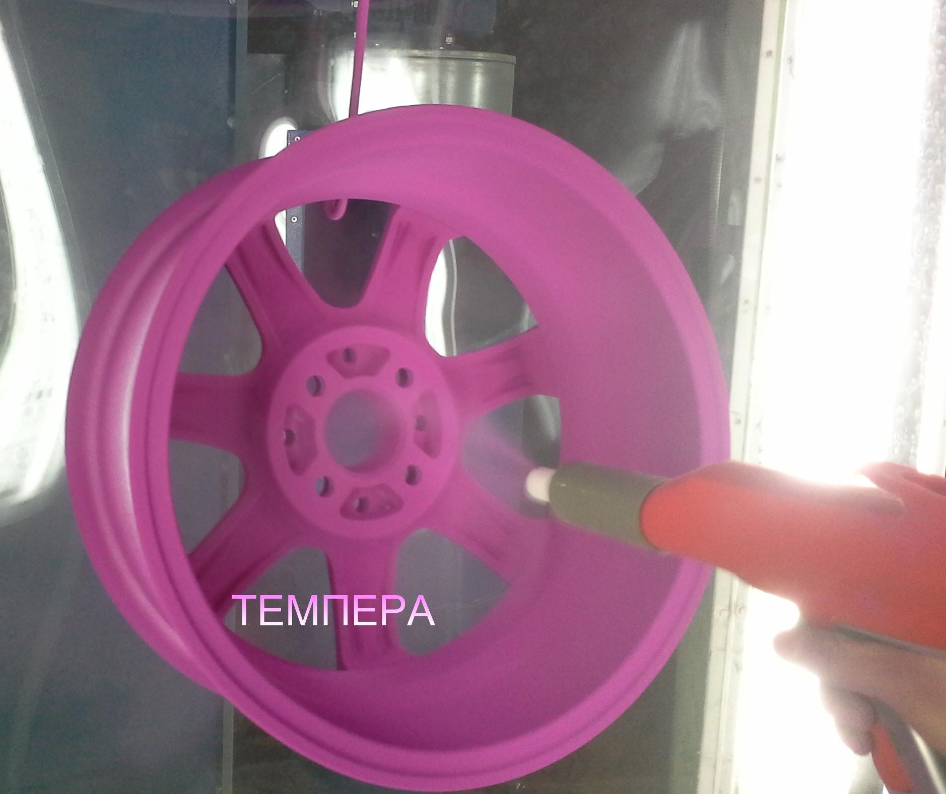 Покраска дисков по шкале RAL