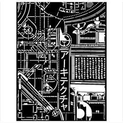 Mechanism, Sir Vagabond In Japan