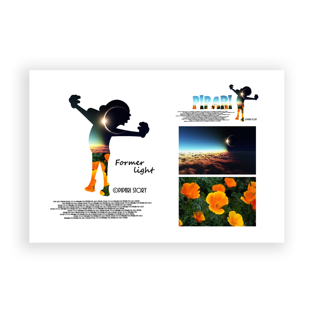 PIPARI Dream ポストカード 『Former light』