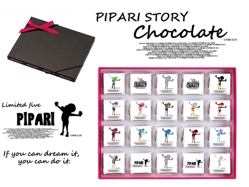 PIPARI Dream Chocolate