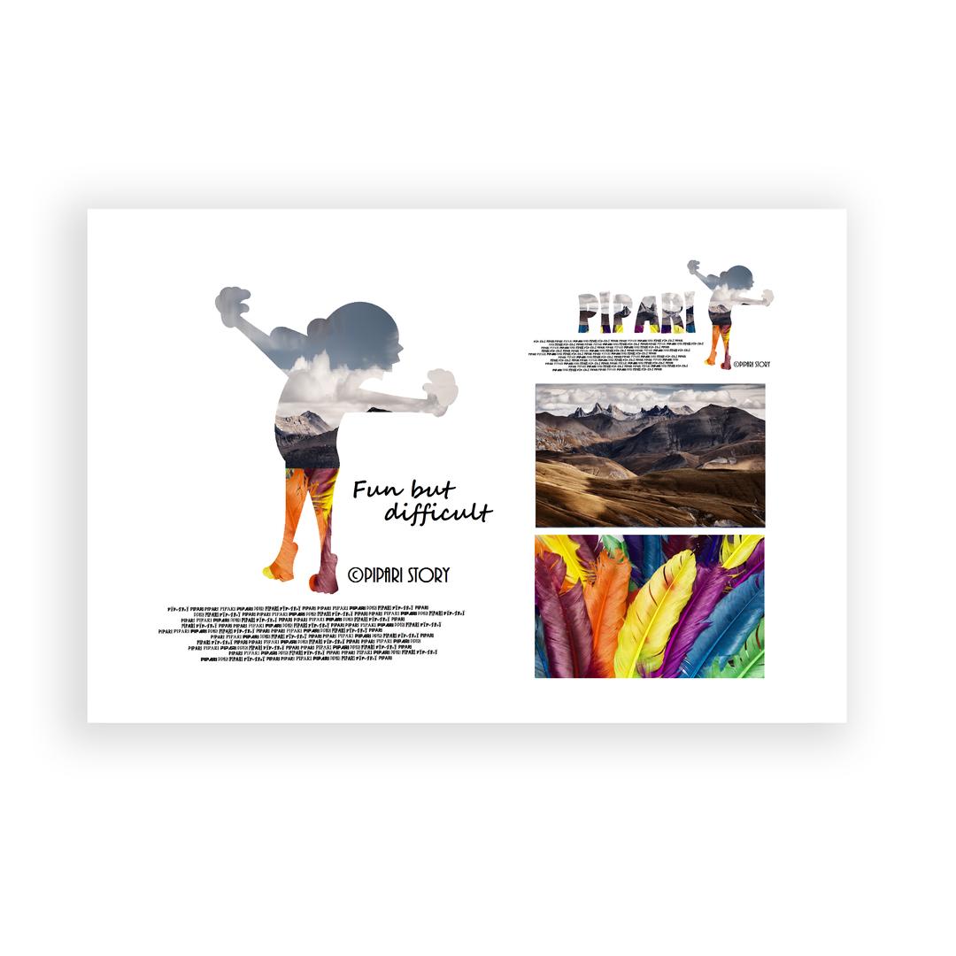 PIPARI Dream ポストカード 『Fun but difficult』