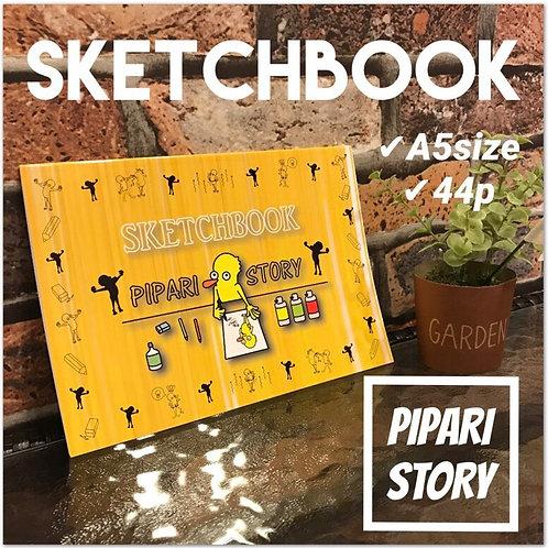『PIPARIスケッチブック』という名の自由帳