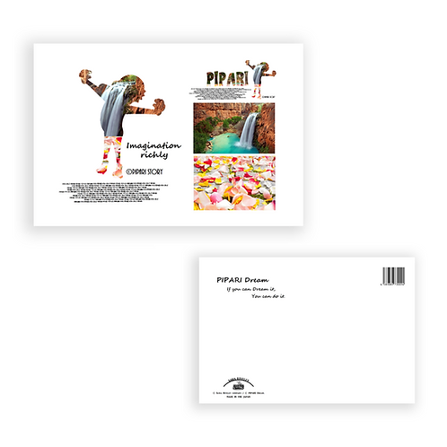 PIPARI Dream ポストカード 『Imagination richly』
