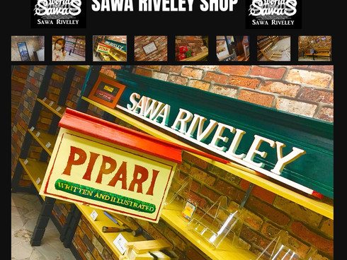 Sawa Riveley SHOP OPENに向けて改装中!!!