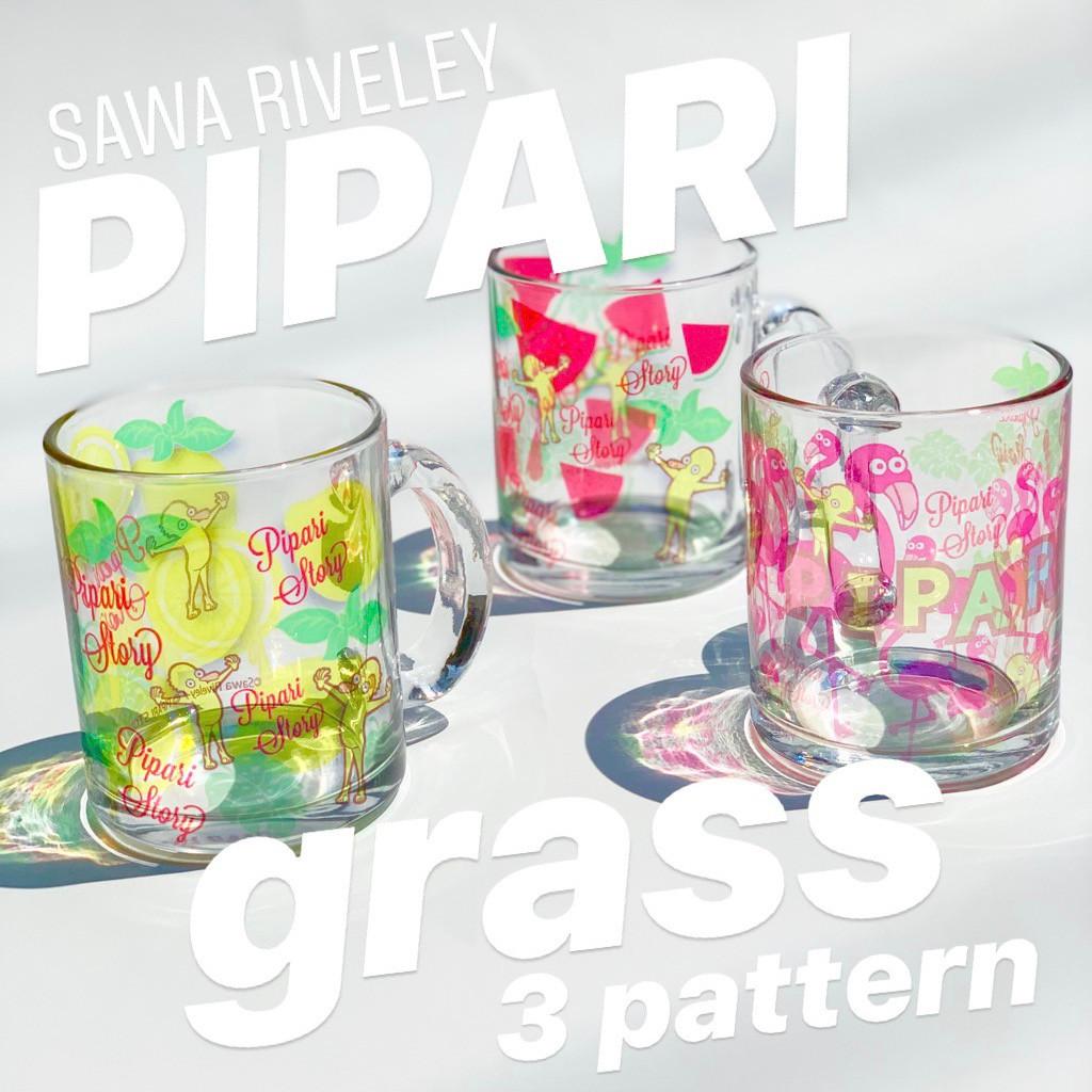 PIPARI SUMMER グラス★