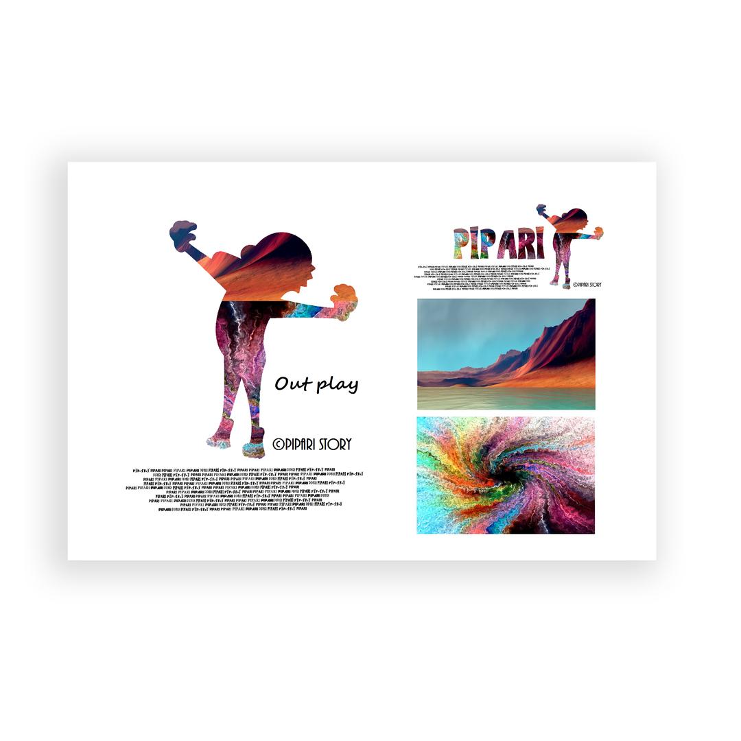 PIPARI Dream ポストカード 『Out play』