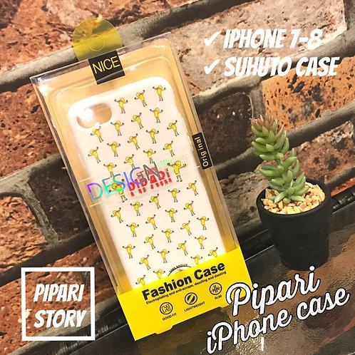 『PIPARI iPhone7-8対応ケース』ソフトカバータイプ