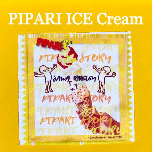 【PIPARI ICE Cream】ミニタオル