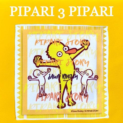 【PIPARI3PIPARI】ミニタオル