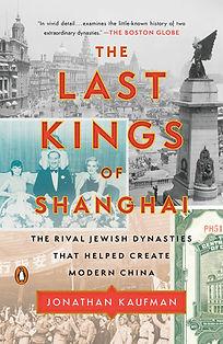 kings of shanghai.jpg