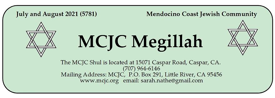 MCJC_Masthead_Jul21.png