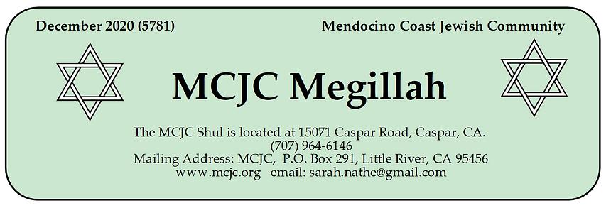 MCJC_Masthead_Dec.png