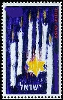 israel stamp.jpg