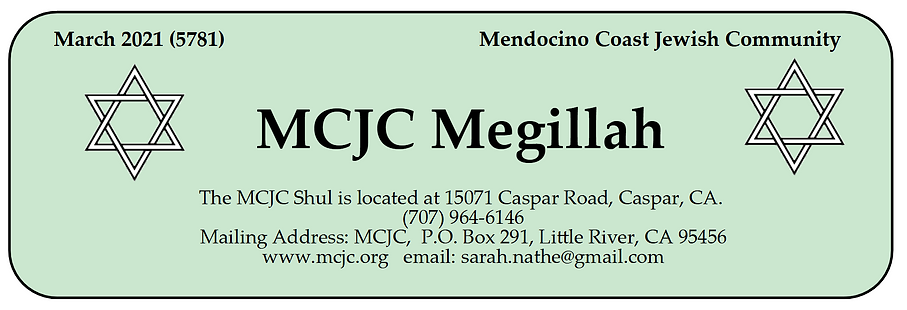 MCJC_Masthead_Mar21.png