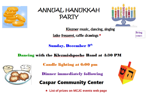 2018 chanukah party.PNG