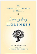 everyday holiness.PNG