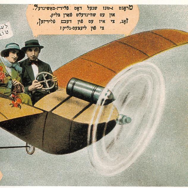 rosh-hashanah-card-yfk-image.jpg