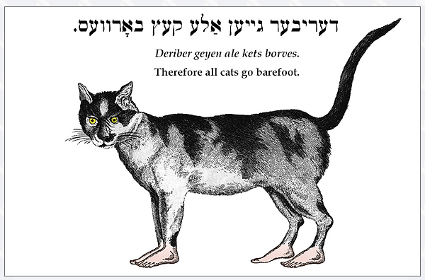 Yid barefoot cats 11.png