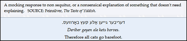 Yid barefoot cats 22.png