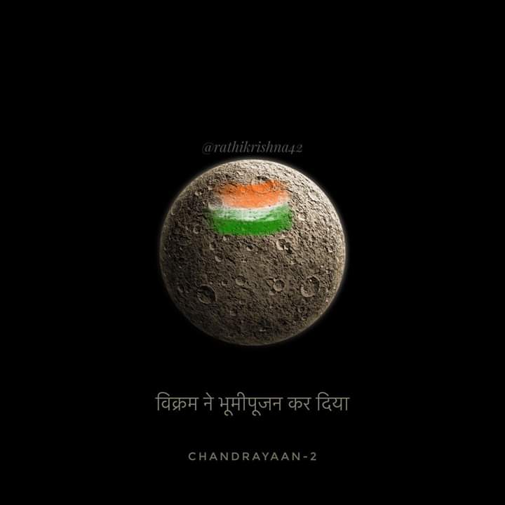 Chandrayaan Mission