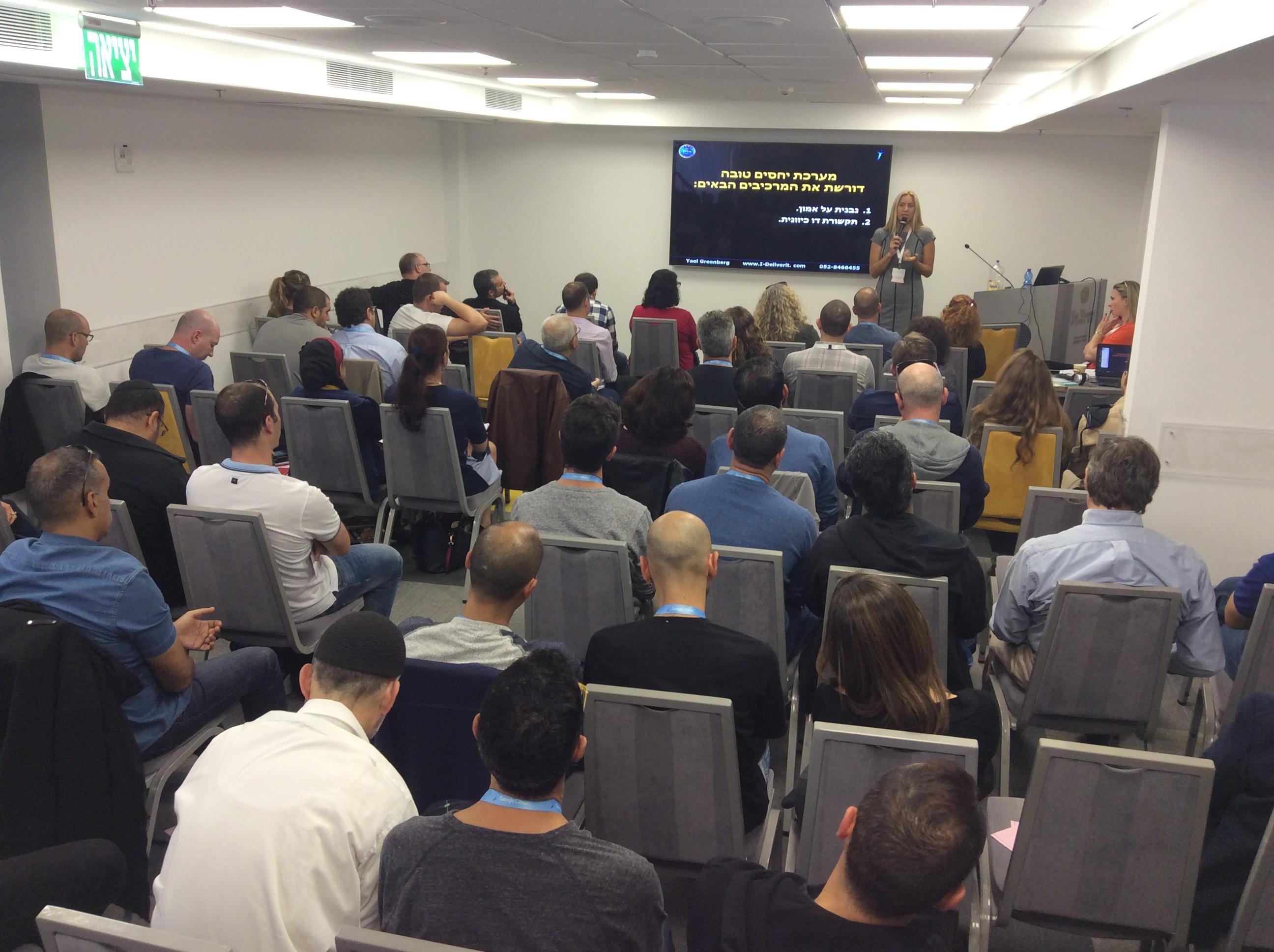 הרצאה חוויתית לחברות וארגונים